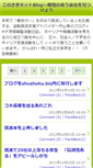 Mobile Preview of blog.konosaki.net
